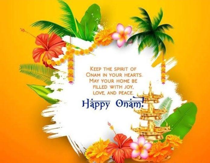 Onam – The Festival of Rejoice